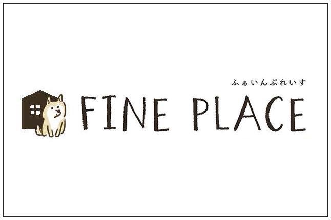 FINE PLACE 5月号をお届けします!